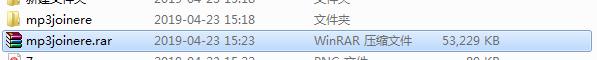 MP3 Joiner Expert