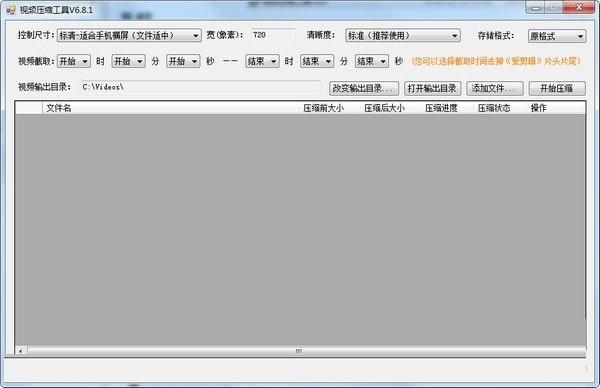 小叶视频压缩香港马会开奖结果直播