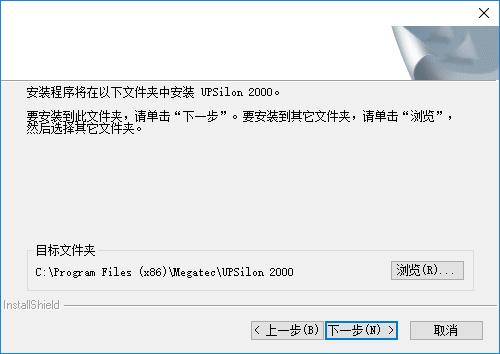 UPSilon 2000