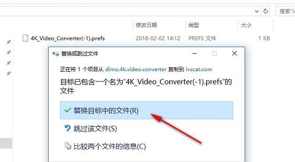 Dimo 4K Video Converter