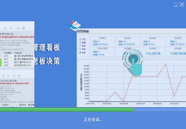 云客送货单管理香港马会开奖结果直播