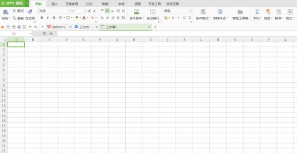WPS Office 2007