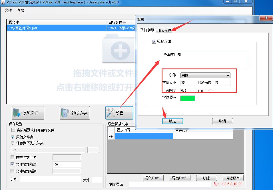 PDFdo PDF Text Replace