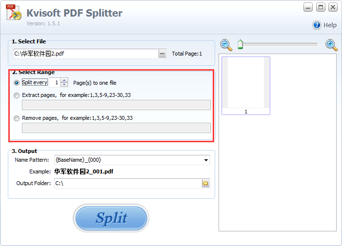 Kvisoft PDF Splitter