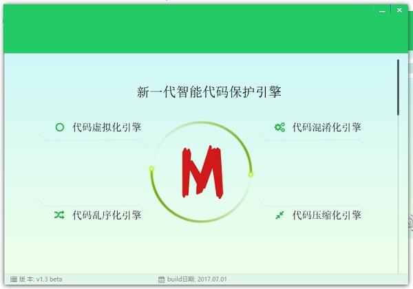 MapoEngine(代码反编译香港马会开奖结果直播)