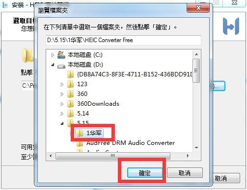 FonePaw HEIC Converter