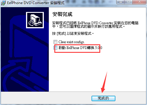 EelPhone DVD Converter
