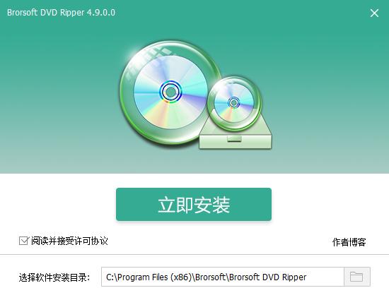 Brorsoft DVD Ripper