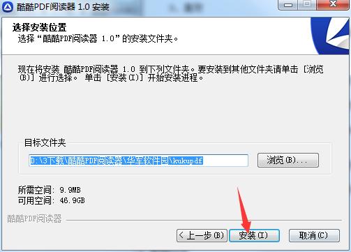 酷酷PDF阅读器