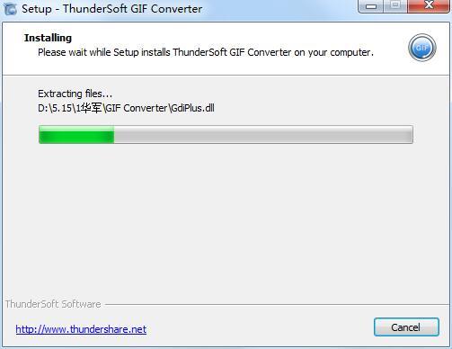 ThunderSoft GIF Converter