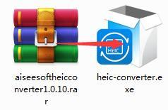 Aiseesoft HEIC Converter