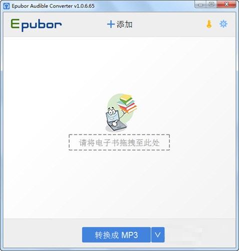 Epubor Audible converter