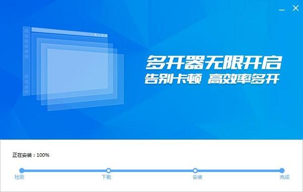宁夏安全教育平台