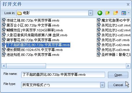 楓葉VOB視頻格式轉換器