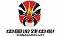中國游戲中心大廳