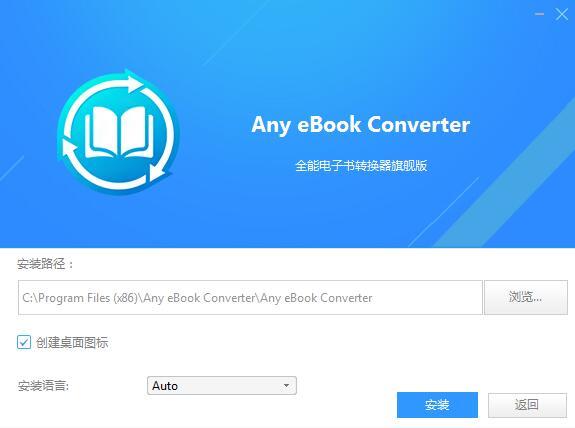 Any eBook Converter