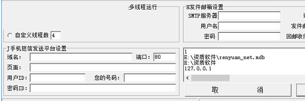 五秒文档管理系统