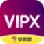 学而思vipx