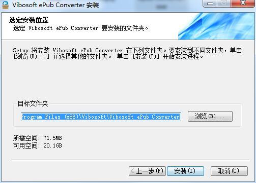 Vibosoft ePub Converter