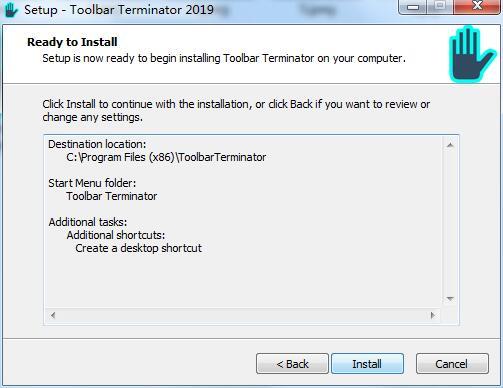 ToolbarTerminator