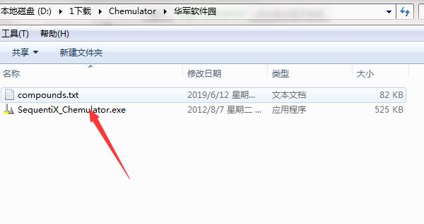Chemulator