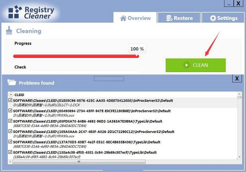 Abelssoft Registry Cleaner