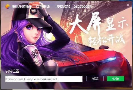 QQ华夏电脑版