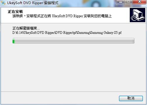UkeySoft DVD Ripper