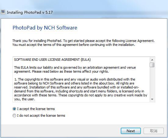 PhotoPad Photo Editing