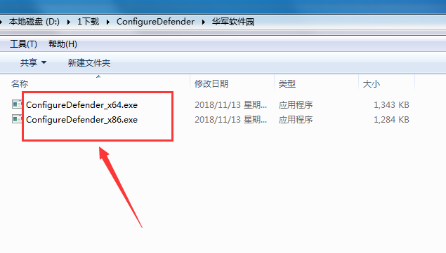 ConfigureDefender