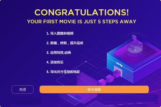 Win Movie Maker
