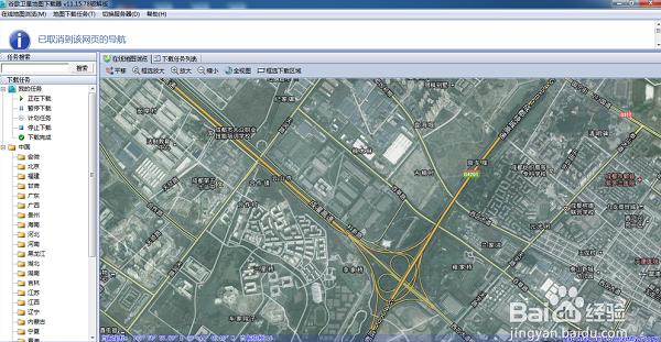 谷歌(Google)卫星地图下载器