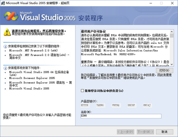 Microsoft Visual Studio(vs)