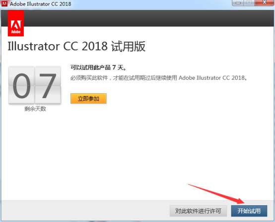 AI cc2018