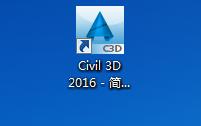 Civil3D2016