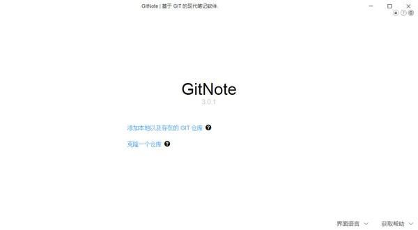 GitNote