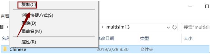 Multisim13.0