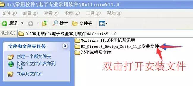 Multisim 11.0