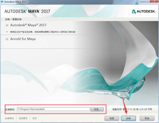 maya2017