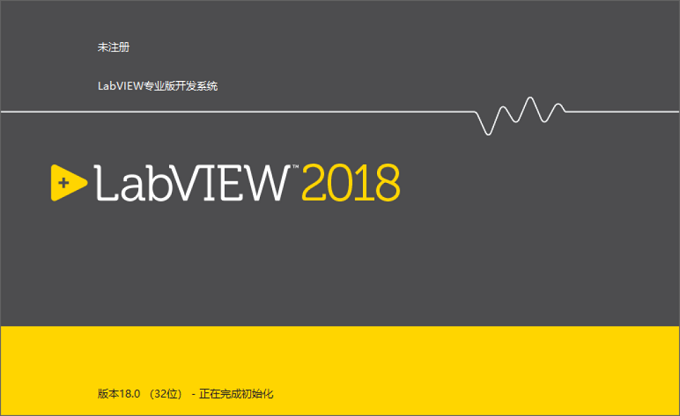 LabVIEW2018