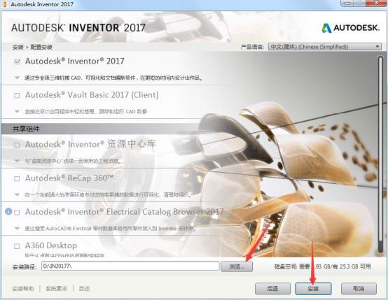 Inventor2017