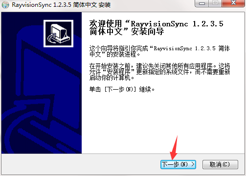 rayvsionsync