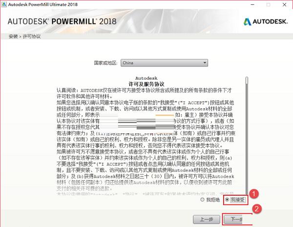 PowerMill2018