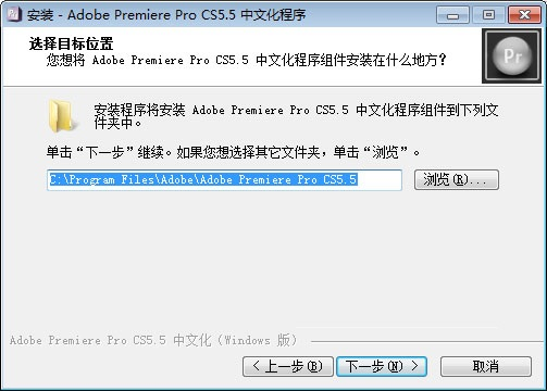 pr cs5