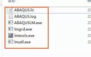 abaqus6.14.3
