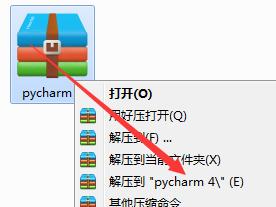 PyCharm4.0