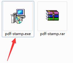 Mgosoft PDF Stamp