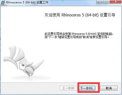 Rhino5.0