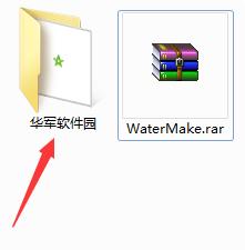 WaterMake