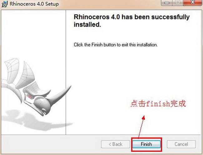 Rhino4.0